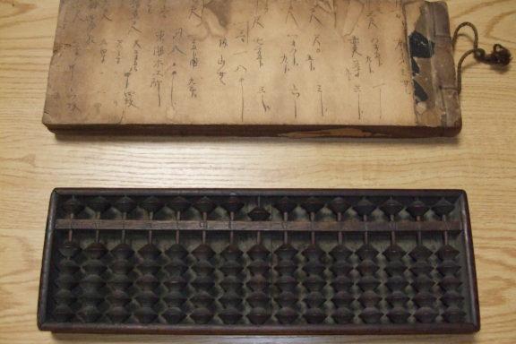 第68回日本伝統工芸展のお知らせ